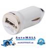 BY-8000 USB 2.0 Зарядно за Tелефон Tаблет за Kола