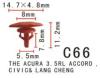 C66,Копче за ACURA, HONDA
